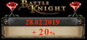 announcement_battleknight_en_79714148030523ad628c6a7e8a4c094b.png
