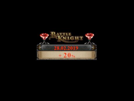 announcement_battleknight_tr_5157ac15526524093e8d0d4203633c45.png