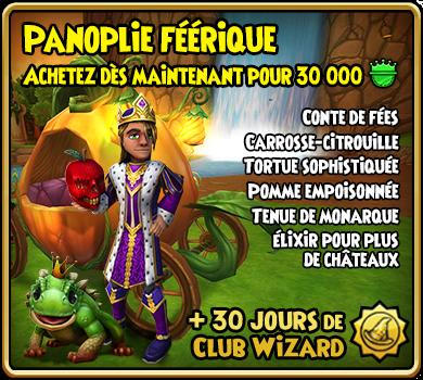 FairyTale2020
