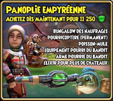 Empyrean2021
