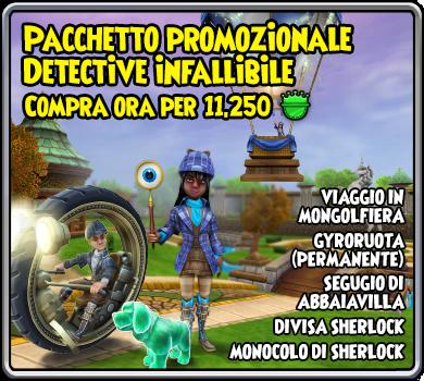 Detective2021
