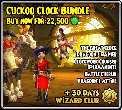 Cuckoo2020