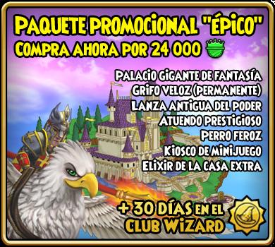 Epic2019