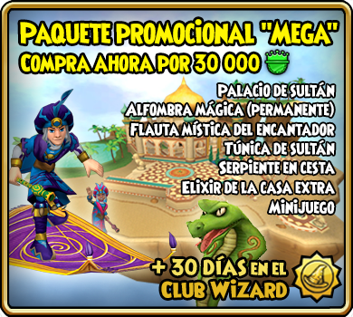 Mega2020