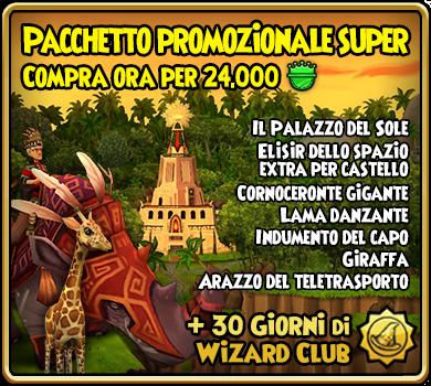 Super2019