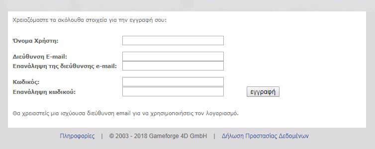 announcement_ogame_gr_8310bf4ca0db3400f2859665ea7b5773.png