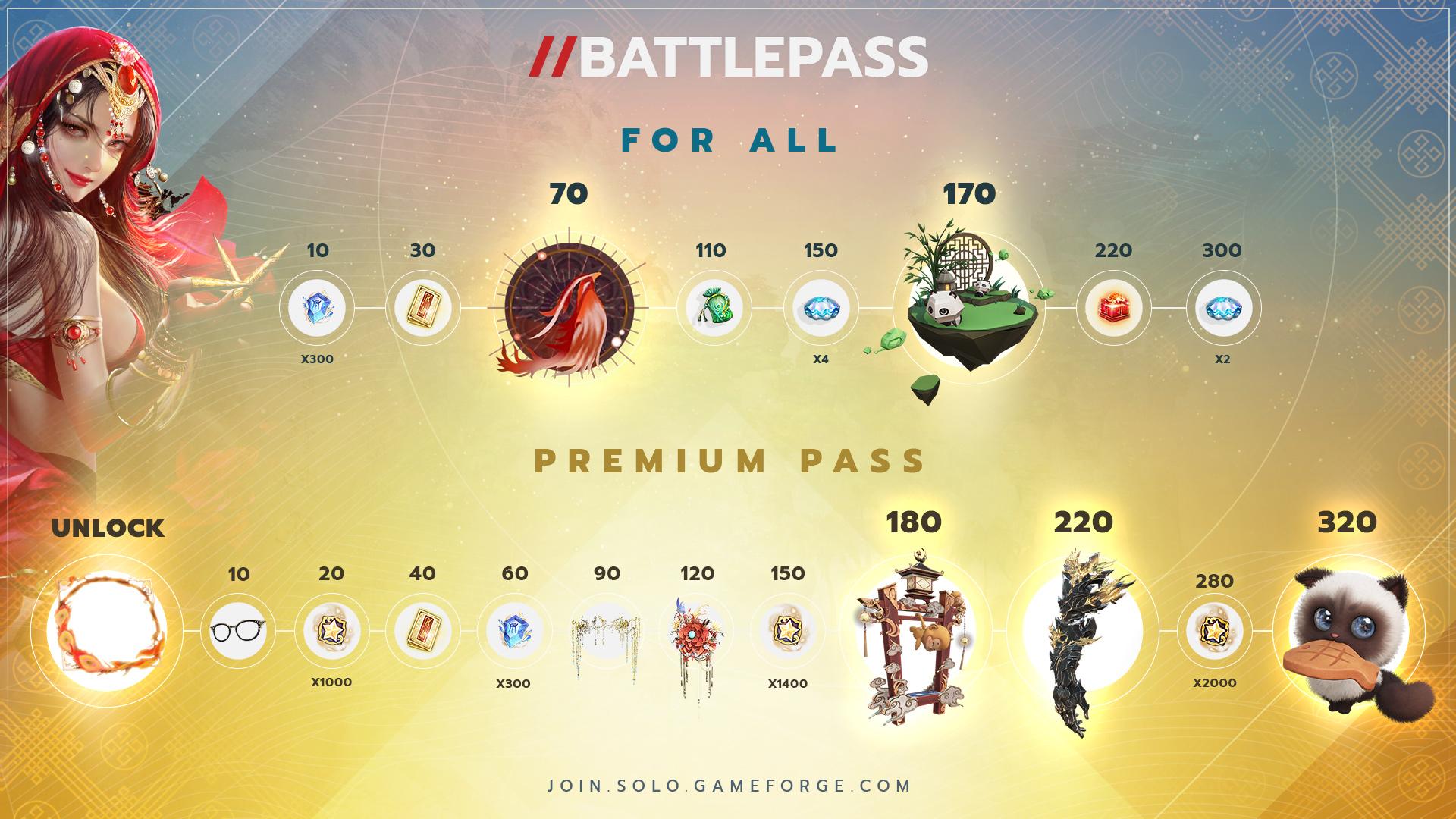 SOLO_BattlePass_S2.jpg