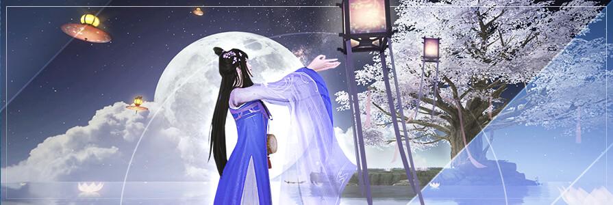 SOLO_MoonFestival_News.jpg